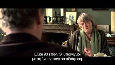 my old lady 2014 - Ενα Σπίτι στο Παρίσι - My Old Lady - 2014