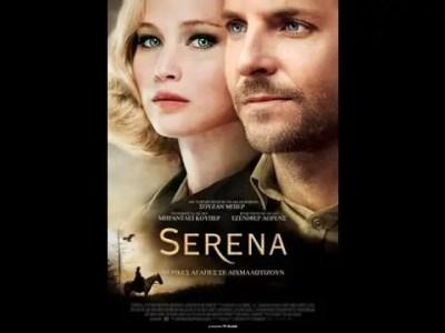 serena 2014 - Serena - 2014