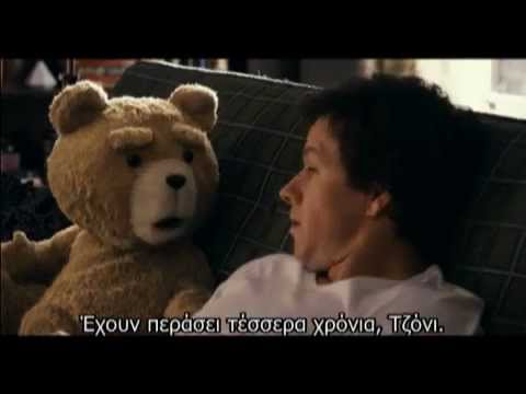 Ted – 2012
