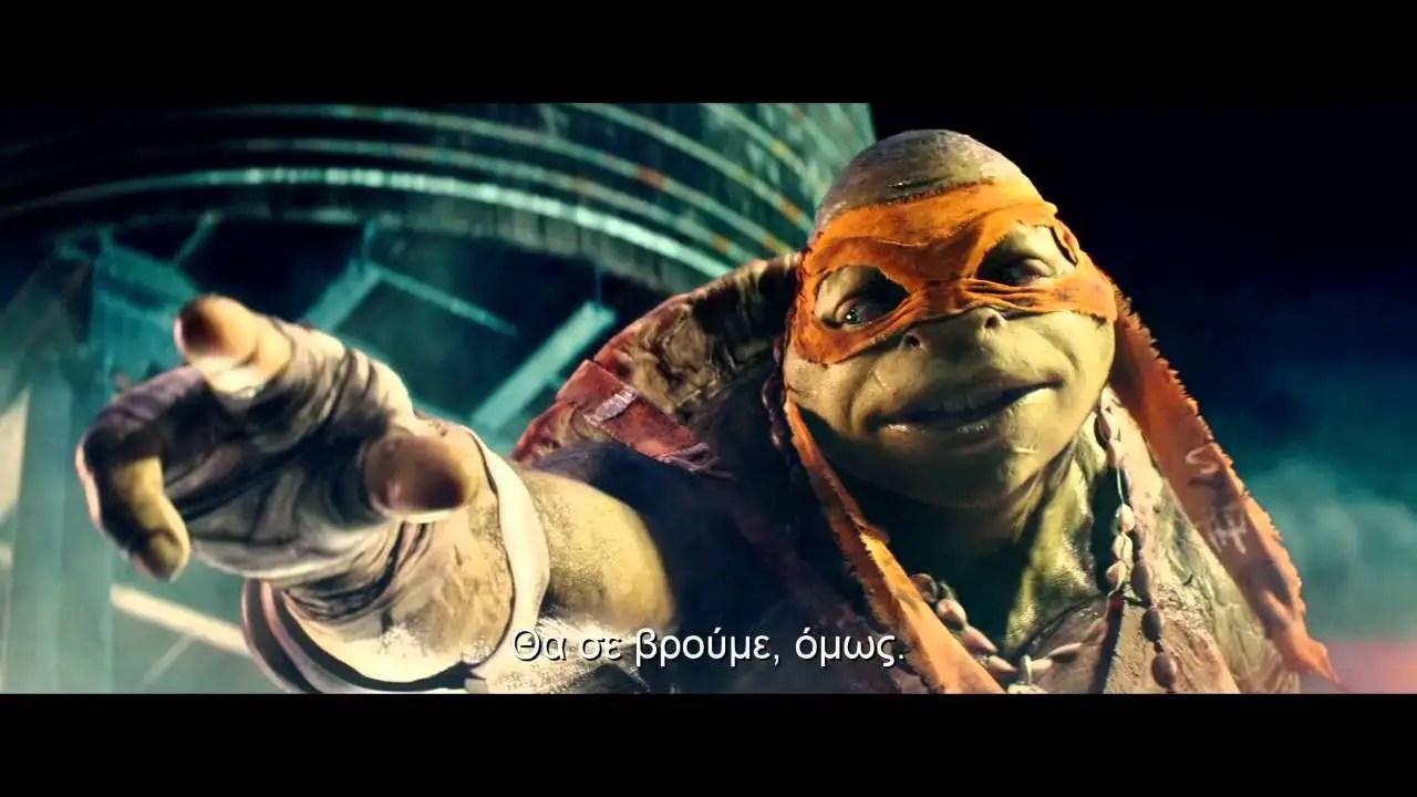 Χελωνονιντζάκια - Teenage Mutant Ninja Turtles - 2014