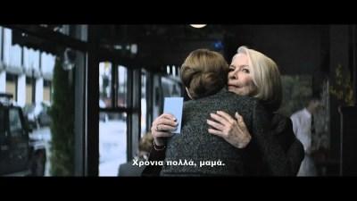 the age of adaline 2015 - Το Μυστικό της Ανταλάιν - The Age of Adaline - 2015