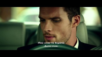 The Transporter Refueled – 2015