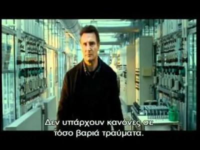 unknown 2011 - Ο Άγνωστος - Unknown - 2011