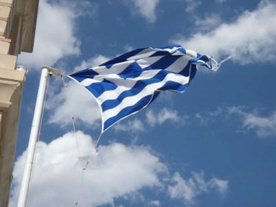 ελλαδα σημαια 1565183178 - Μαντινάδες - Ελισαίος - 6
