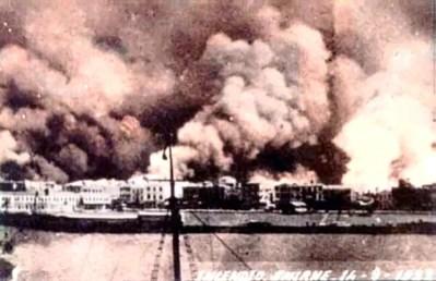 η Σμύρνη στις φλόγες, καταστροφή της Σμύρνης, 14 Σεπτεμβρίου 1922