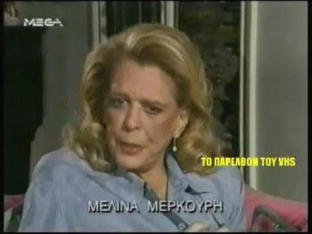Η συνέντευξη-ανάκριση των φοιτητών στον Νίκο Μαστοράκη – Πολυτεχνείο 1973