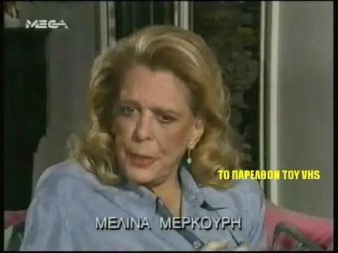 Η συνέντευξη-ανάκριση των φοιτητών στον Νίκο Μαστοράκη - Πολυτεχνείο 1973