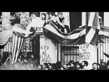 Η εξέγερση του Πολυτεχνείου – Ημεροδρόμος