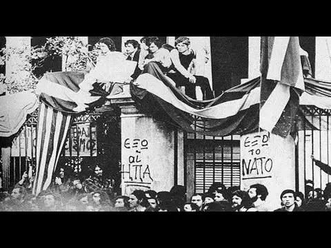 Η εξέγερση του Πολυτεχνείου - Ημεροδρόμος
