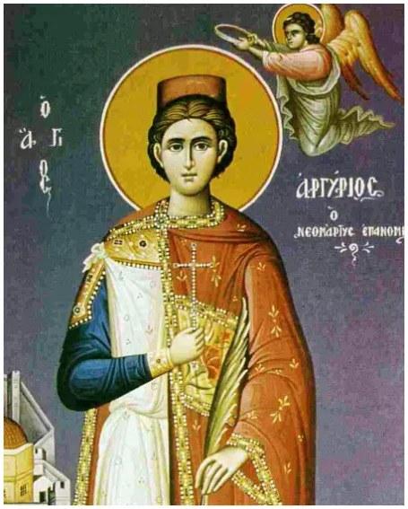 Άγιος Αργύριος, ο Επανομίτης