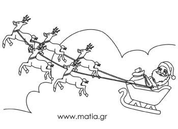 Άγιος Βασίλης με έλκηθρο στον αέρα