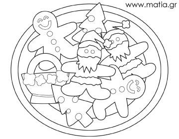 Δίσκος με μπισκότα