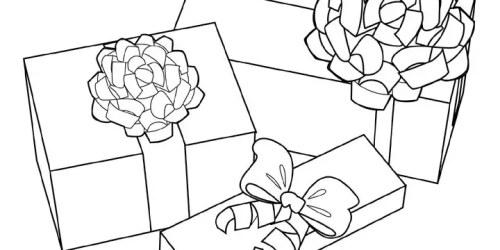 Τρία δώρα