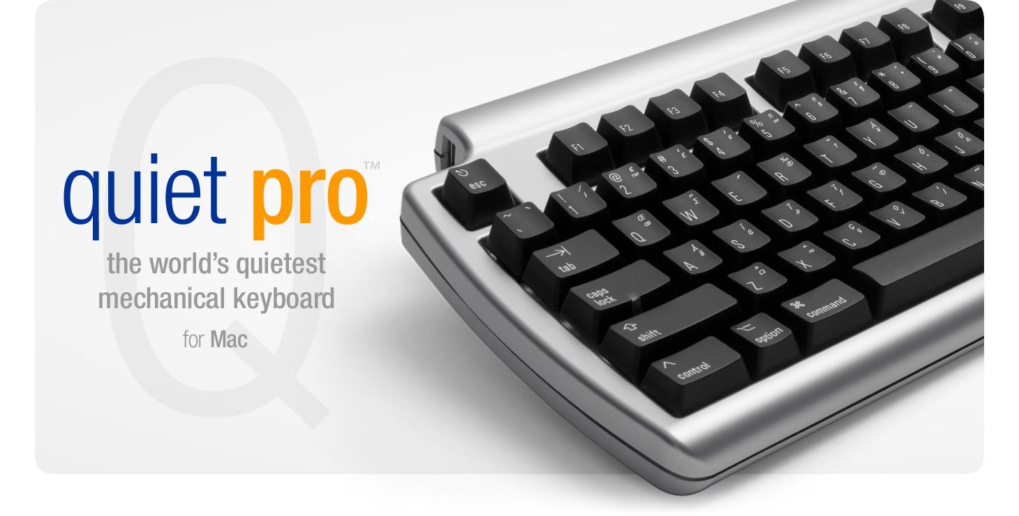 Quiet Pro Keyboard