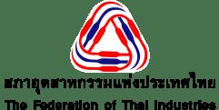 สภาอุตสาหกรรมแห่งประเทศไทย _ โลโก้