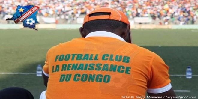 Le FC Renaissance se prépare à huis-clos au Séminaire Saint Kaggwa de Kintambo