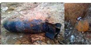 RPDC; La découverte des dizaines de bombes non éclatées