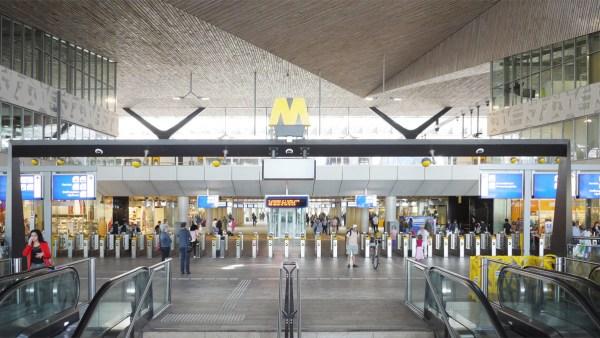 图3_鹿特丹火车站通道和地铁入口