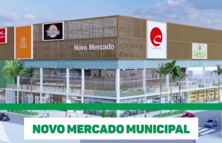 Reformulação do Mercado Municipal de Cuiabá será apresentada no dia 20 de julho em audiência pública