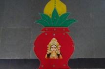 GOLU CELEBRATION