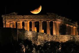 akropolis nyxta