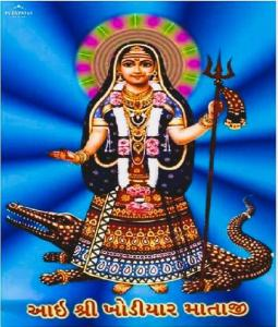 varana mela khodiyar maraji