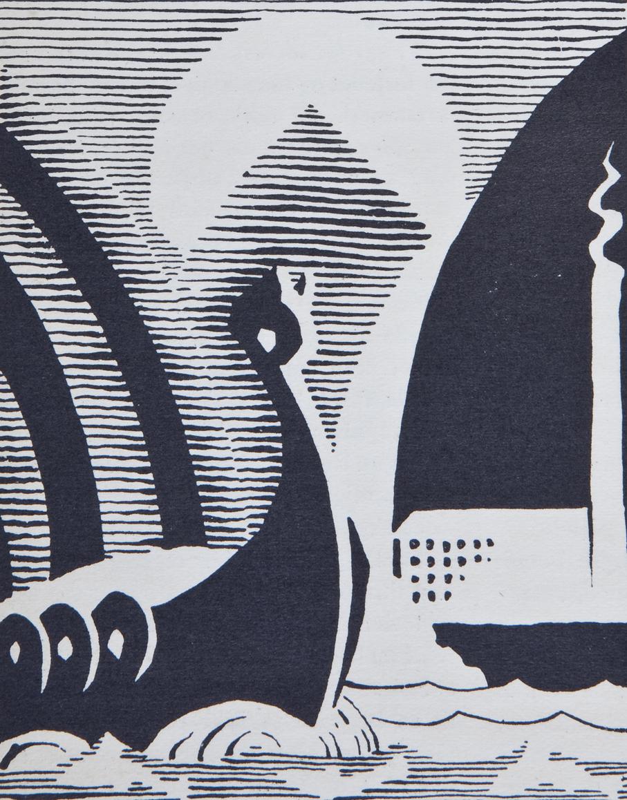Gunnar Tandbergs utkast til Norges Varemesse i 1923. Det endelige resultatet ble noe forandret og kom i flerfargetrykk.