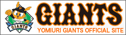 top_giants