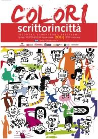 sic2014-Poster 01