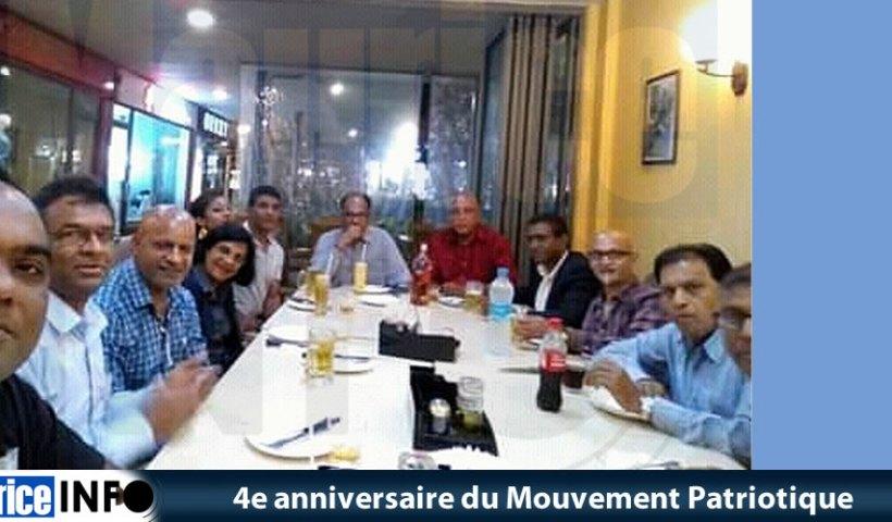 4e anniversaire du Mouvement Patriotique