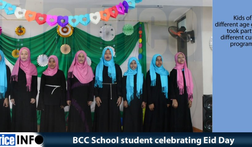 BCC School student celebrating Eid Day