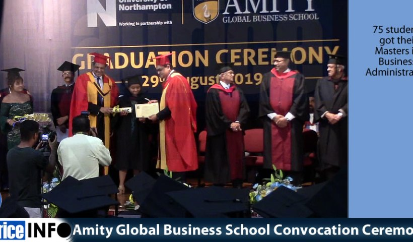 Amity Global Business School Convocation Ceremony