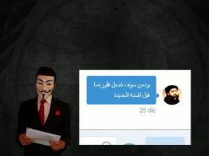 Anonymous contro ISIS. E Godzillah contro King Kong