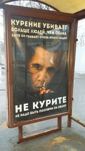 """Manifesto aMosca: """"Il fumo uccide più di Obama"""""""