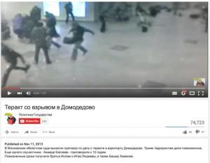 falso video