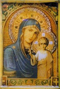 Notre Dame de Sofanieh - un miracolo per Damasco