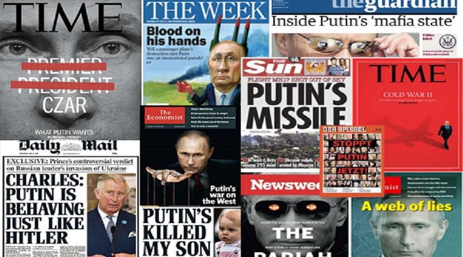 Putin demonizzato dai nostri liberi media