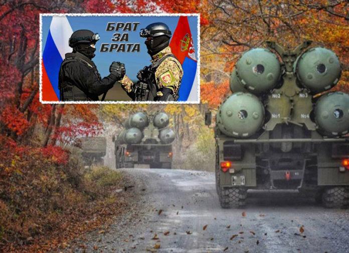Bildergebnis für Slavic Shield 2019
