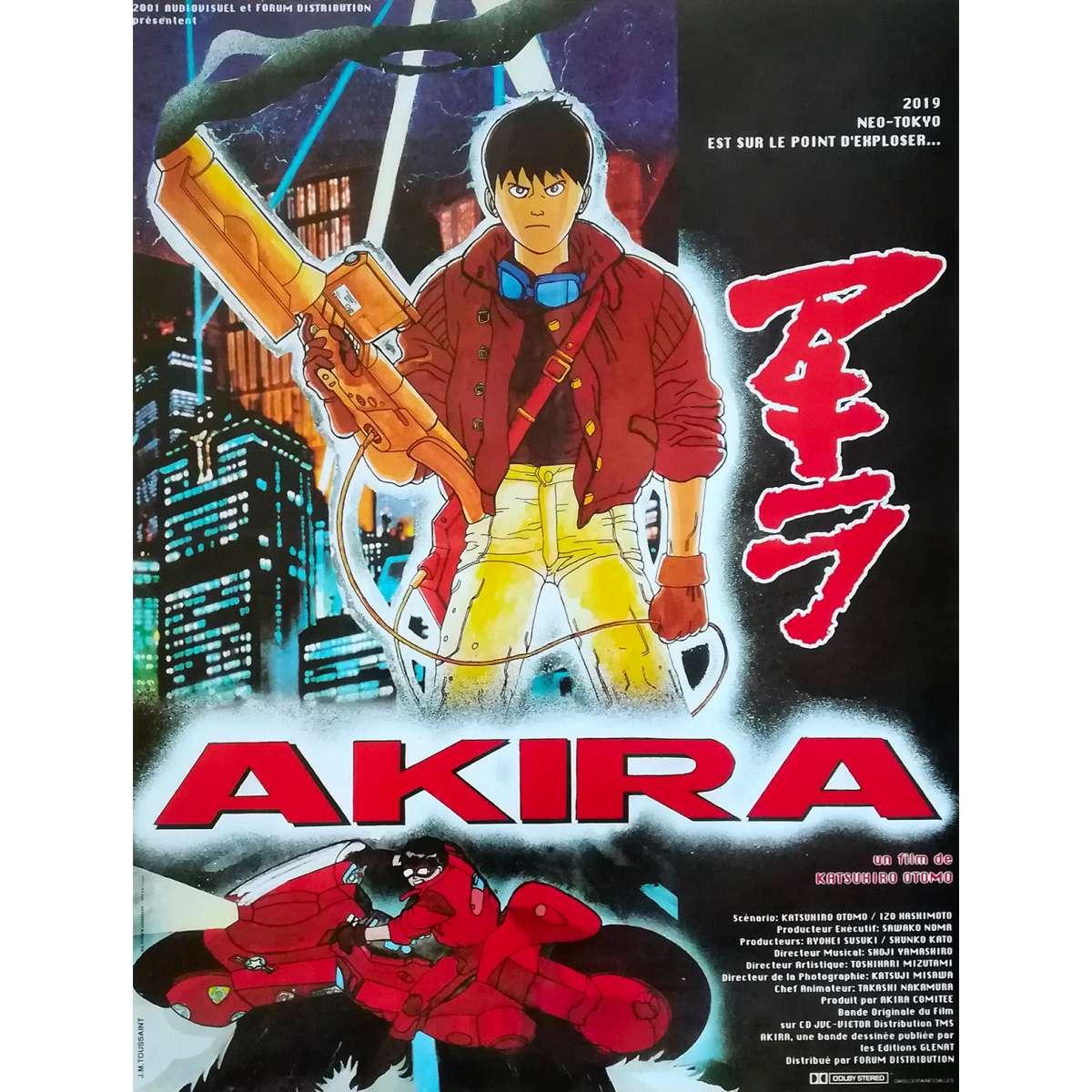 akira movie poster 15x21 in 1988 r2000 restrike katsuhiro otomo mitsuo iwata