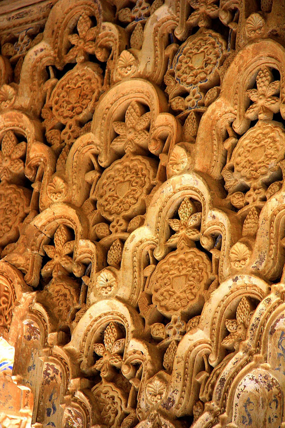Ataurique patterns found at Nasrid Palaces