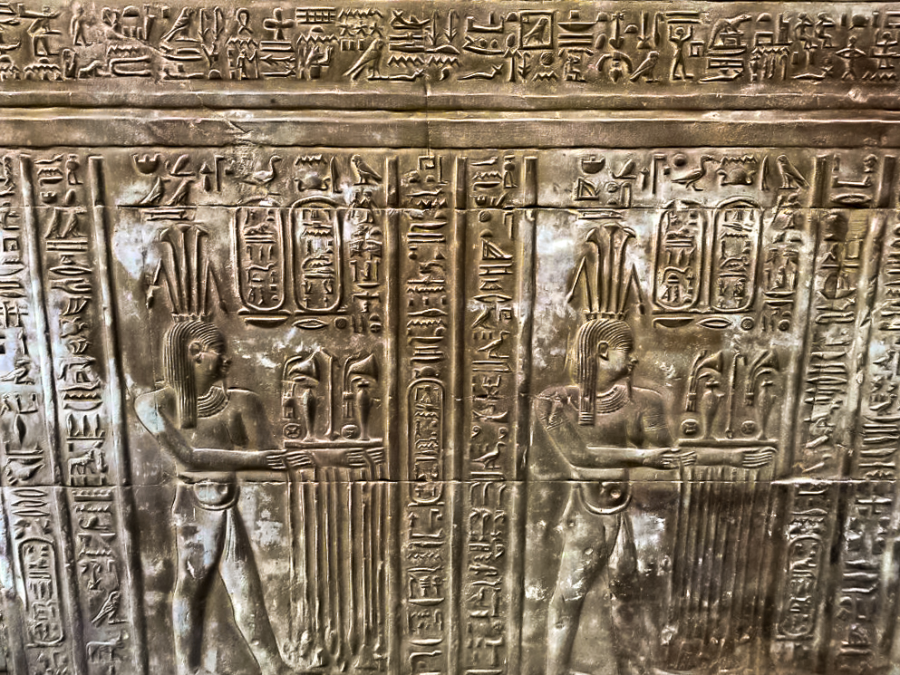Kom Ombo temple relief and hieroglyphic