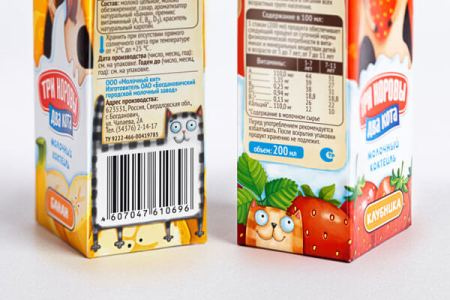 3 Cows 2 Cats milkshake boxes with cat shaped barcode design