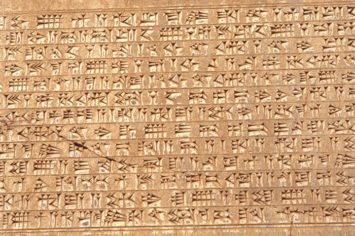 Inscripción cuneiforme de Mesopotamia