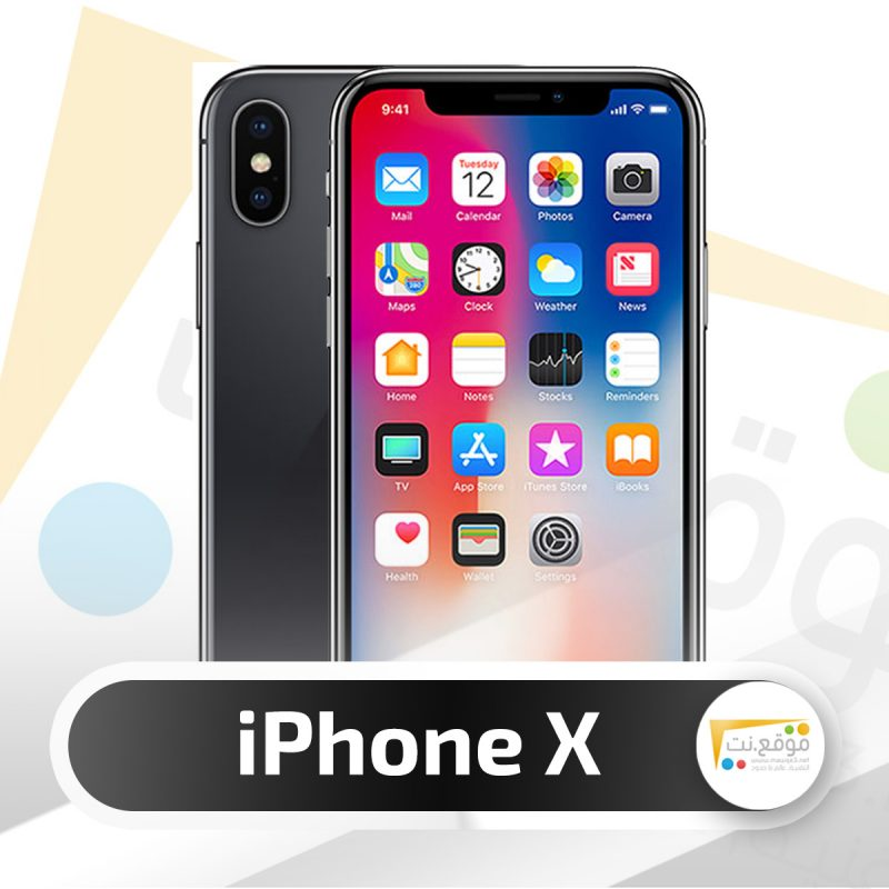 Iphone X Snapdragon