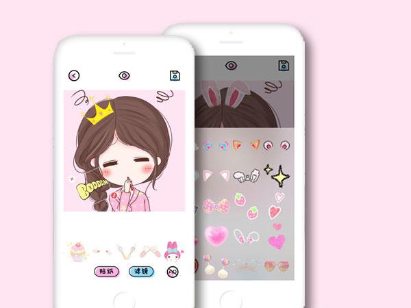 portrait maker mode iphone 1 - Portrait Maker iPhone - Avatars et Stickers Kawaii à Personnaliser (gratuit)