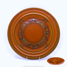 Pacific Pottery Hostessware Decorated hmc J307 613 Dinner Plate Red