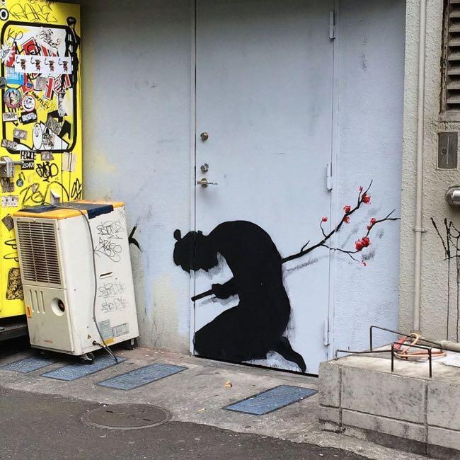 japon-pejac-street-art-pochoir-6