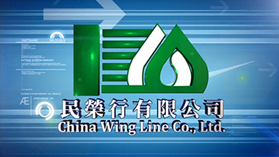 Min Jung Hong Motorcycle Lubricants Supplier