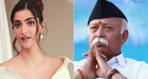 Soonam kapoor and Mohan Bhagwat