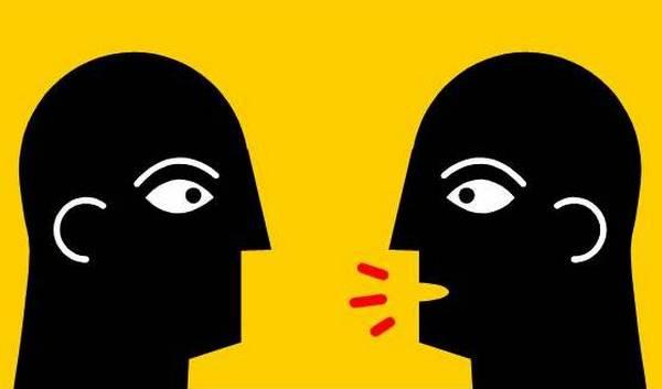Pengertian Distorsi Komunikasi